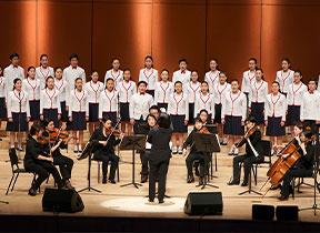 합창단 신년음악회
