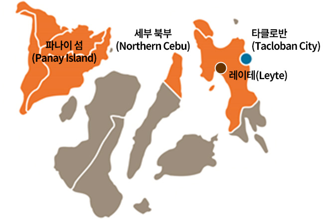 파나이 섬, 세부 북부, 레이테 서부, 레이테 동부, 타클로반