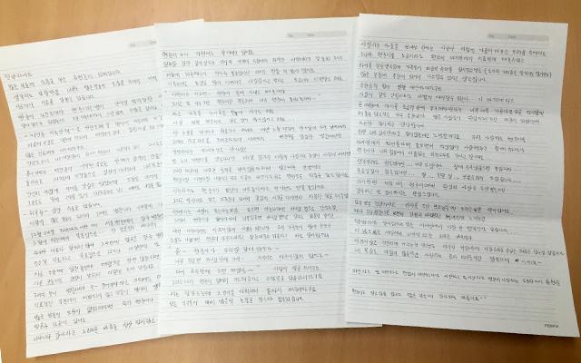 현준이 엄마의 편지