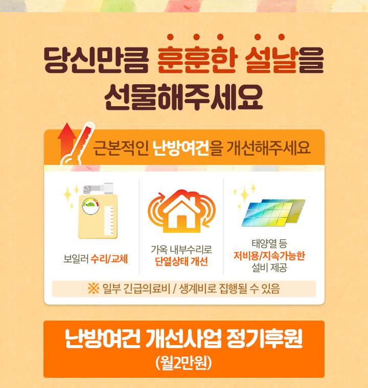 mobile_briquet_05_170109