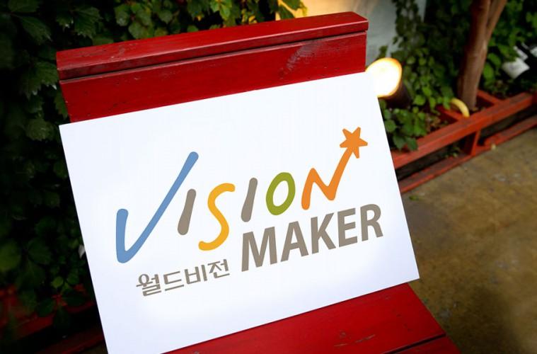 visionmaker_img