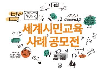 news_gongmo_20160308