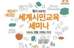 news_gongm_image_20160519