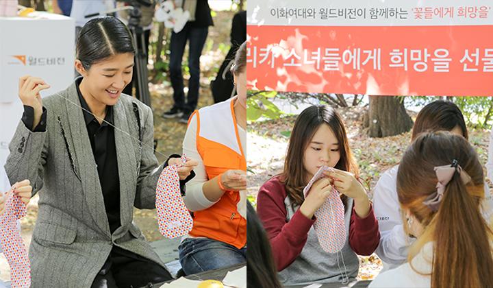 연예인 홍진경 씨, 이화여대와 함께 진행한 오프라인 이벤트