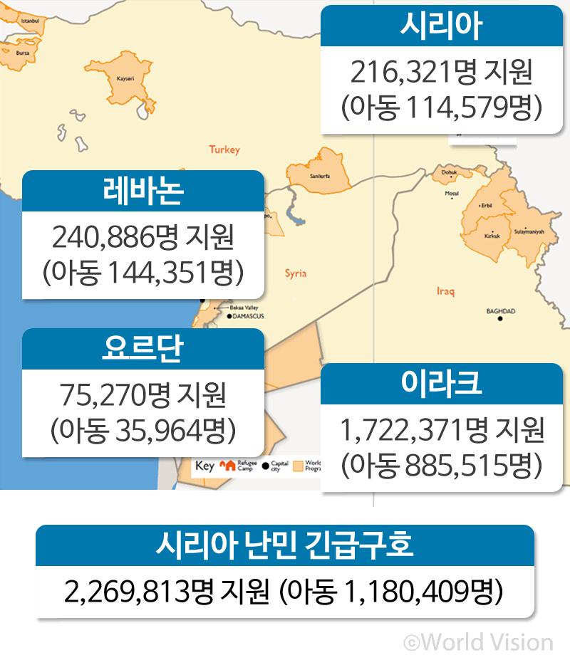 img_Syria_20170316_map