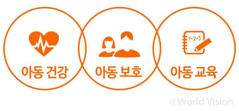 info_relief_20170316