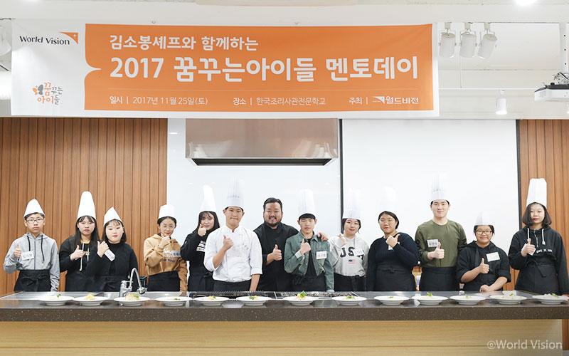 20171127_newsWatermark