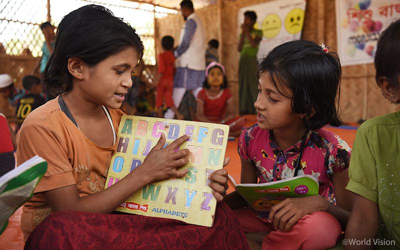 월드비전이 설립한 아동심리보호센터에서 친구들과 함께 배우고 뛰노는 아이들 (출처:월드비전)