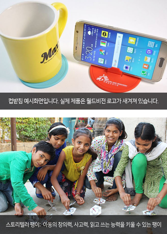 news_campaign_20180626_mobile_03