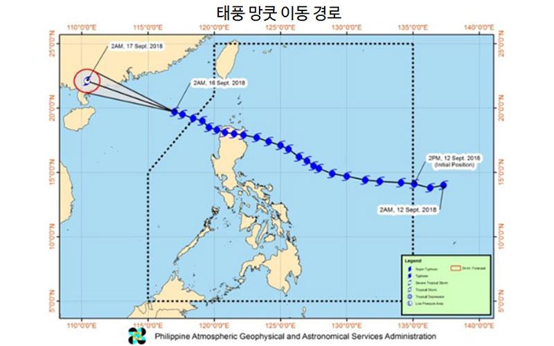 relief_Philippines_20180918_01