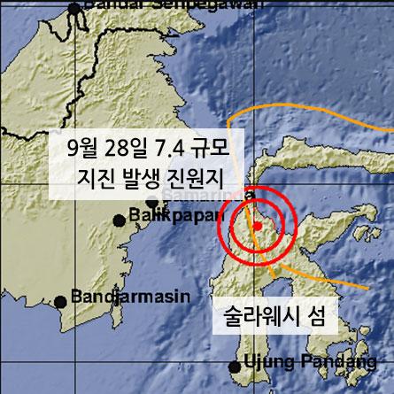 인도네시아 술래웨시 지진 발생 지도(출처: Indonesia National Disaster Management Agency, BNPB)