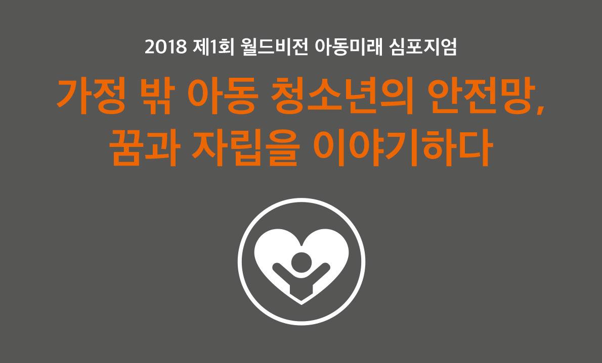 20181114_news_poster01