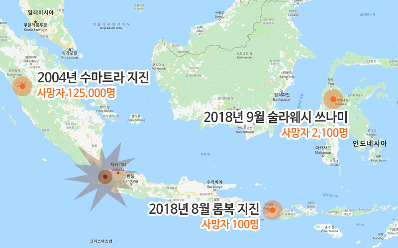 ▲ 인도네시아에서 발생한 재난의 주요 피해 지역