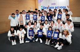 20190225_newsWatermark