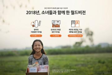 20190527_newsWatermark