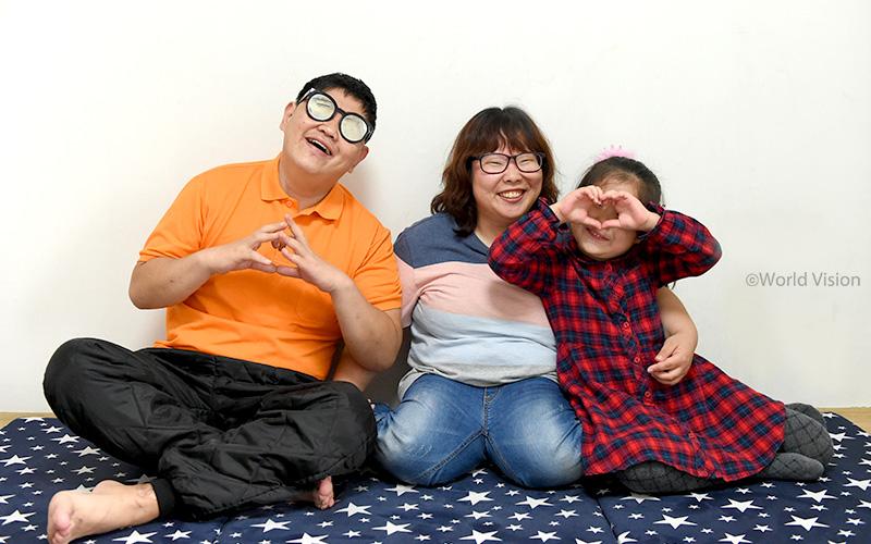 은별이와 부모님