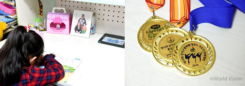 (좌)공부하는 은별이 (우)은별이가 받은 태권도 메달