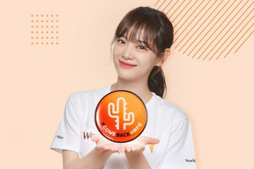 comebackhope, 가정 밖 청소년 캠페인