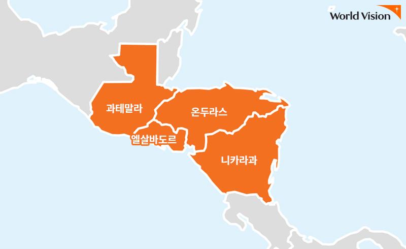과테말라, 온두라스, 엘살바도르, 니카라과 중앙아메리카 지도