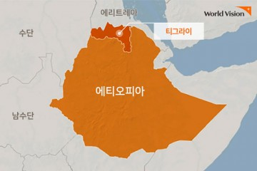에티오피아 티그라이 지도
